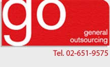 generaloutsourcing